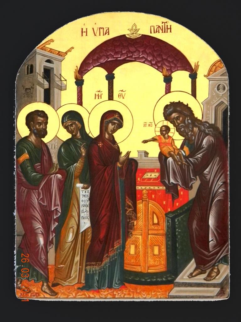 Présentation De L Application Zedge: Presentation De Jesus Au Temple